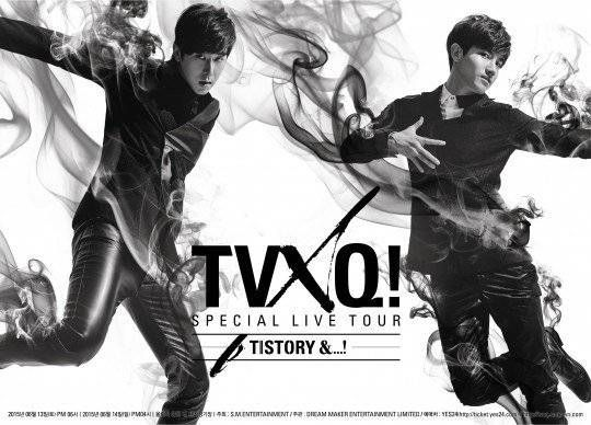 TVXQ Will Perform an Encore Concert In Seoul This June | Koogle TV