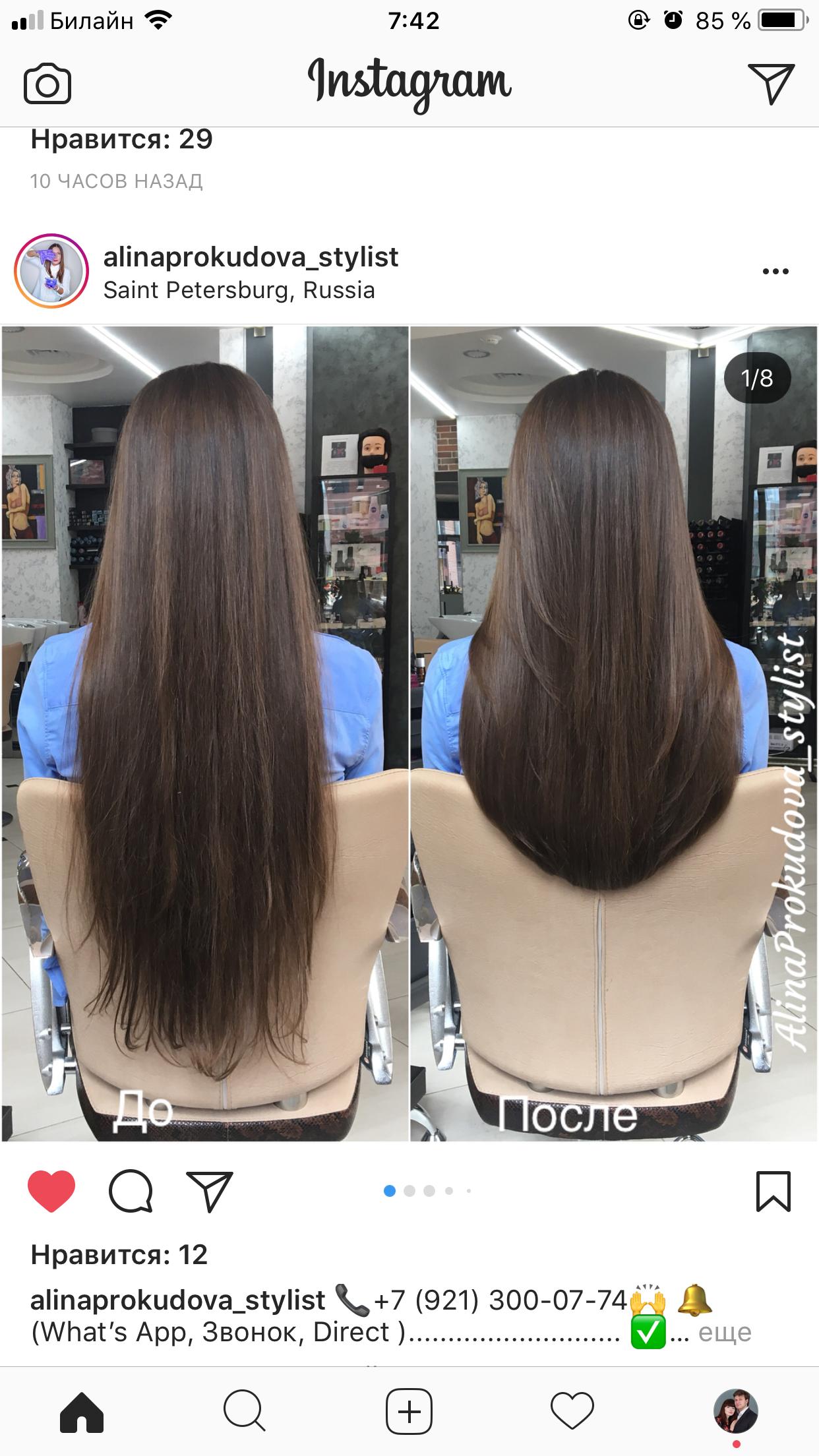 WomensLongHair  Long hair styles, Hair styles, Haircuts straight hair