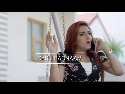 Daru badnaam karti dj remix mp3 song download pagalworld