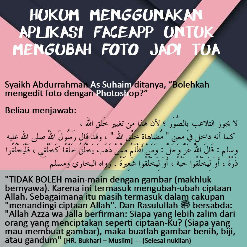 Pin On Muslim Quotes