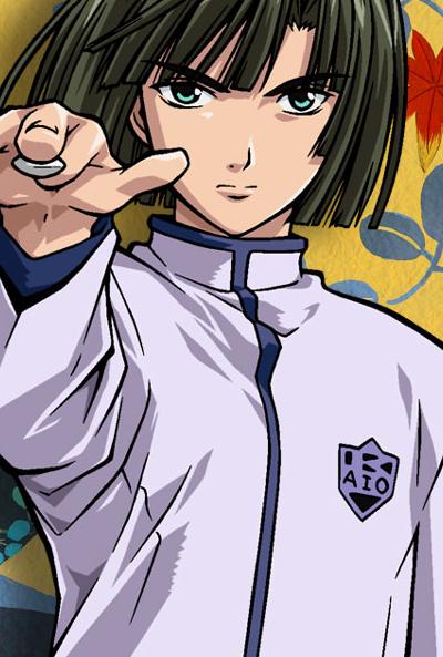 Akira Touya Hikaru no Go Hình xăm cánh tay, Hình xăm