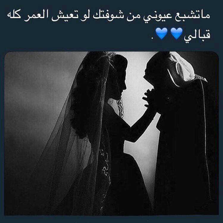 Pin By Nawal Queen On ليتها تقرأ Photo Quotes Words Qoutes