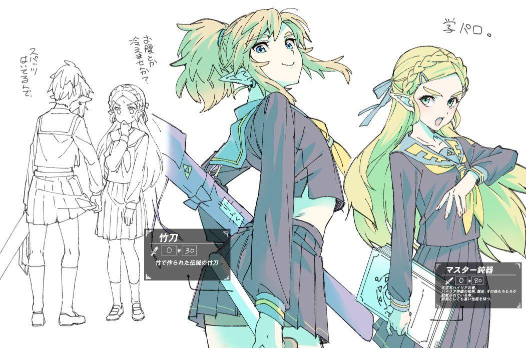 Schoolgirls Link Zelda By Ebiebieshrimp Botw Zelda Fans