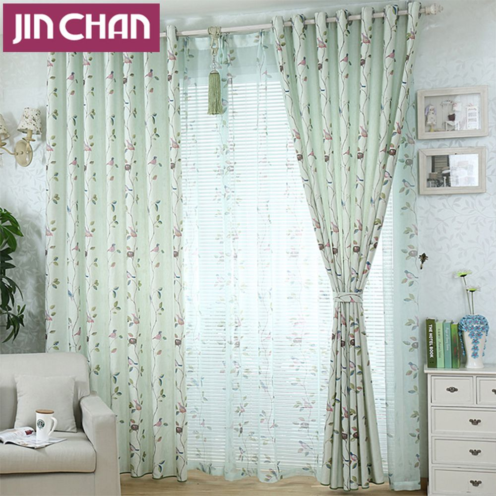 Elegant Bird Plants Pattern Window Blackout Curtains For Living