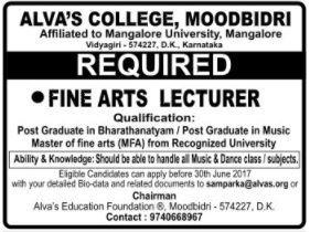 Vacancy For Alva S College Moodbidri India Job How To Apply College