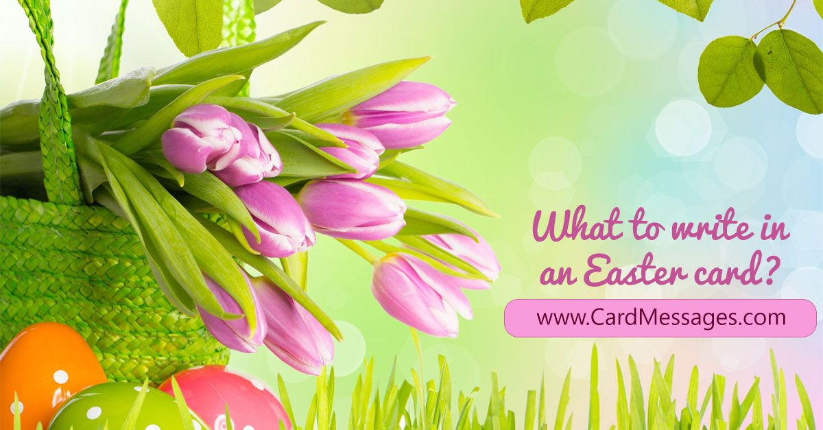 Photo of Lots of Easter quotes for granddaughter to write in Easter card. Use our pre-mad…
