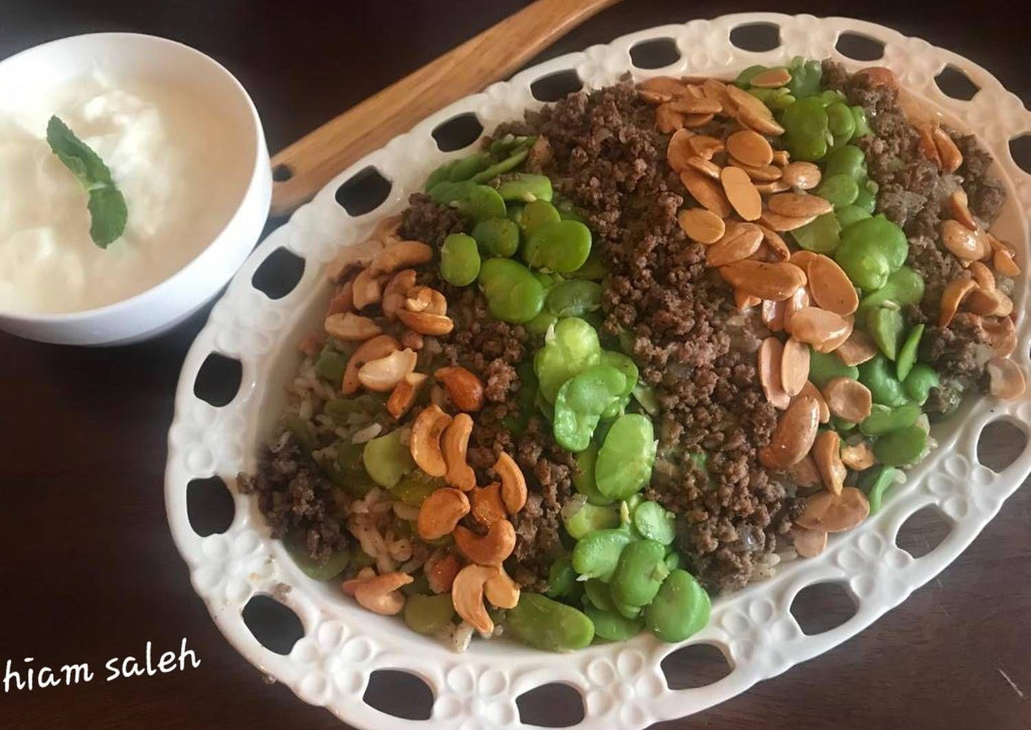 رز وفول بالصور من Hiam Saleh Recipe Black Eyed Peas Peas Food