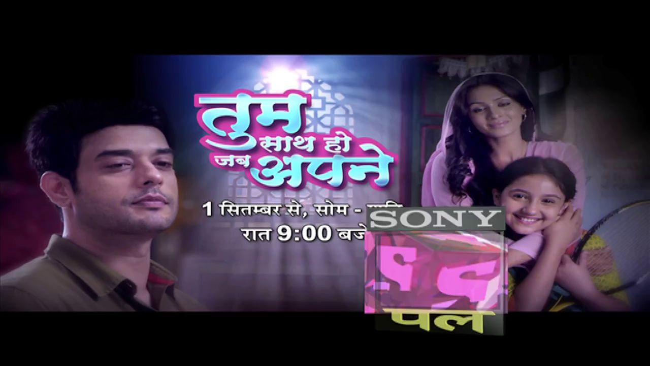Yodesi Serial Online | Pics | Download |