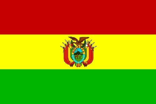 #Bolivia #Proximamente #Esperame :)