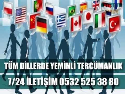 Rusca Turkce Ceviri Rusca Tercume 0532 525 38 80 Breakin Bad German Translation Gaming Logos