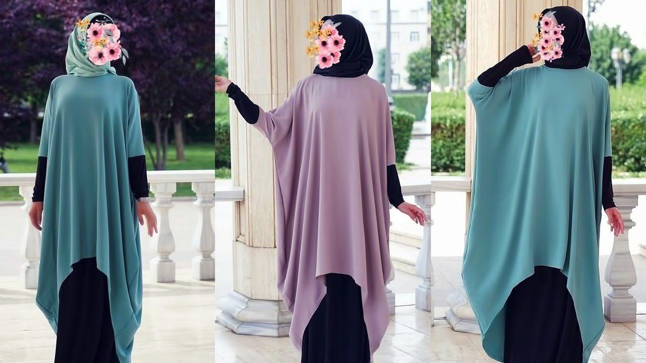 طريقة خياطة حجاب للعيد رائع لأصحاب اللباس الشرعي سهل جدا Youtube Fashion Blouse Designs Hijab Tutorial