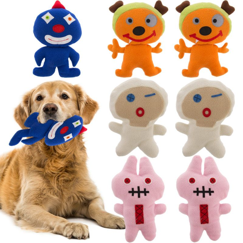 8pk Plush 9 Squeaky Dog Toys Small Chewable Stuffed Dolls