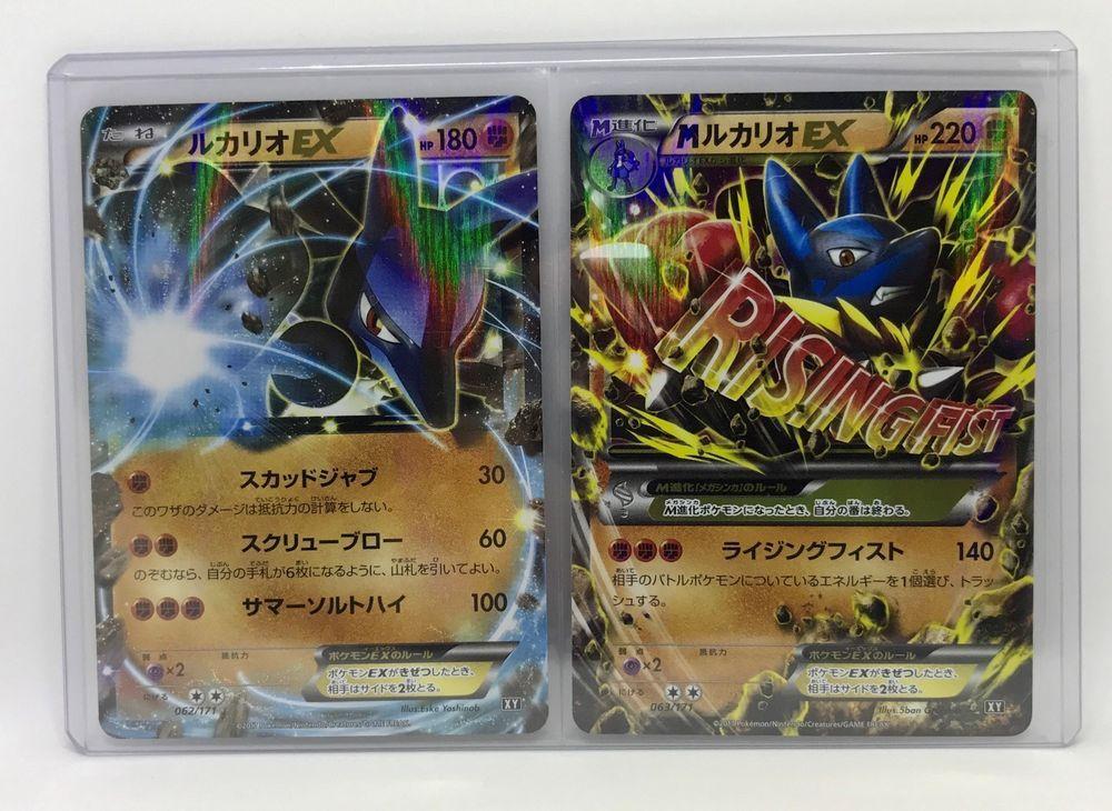 air jordan shoes unboxing pokemon evolution cards box 746482