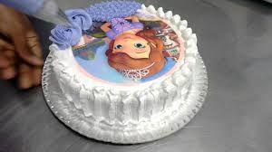 Resultado De Imagen Para Princesita Sofia Para Papel De Arroz Torta Sofia The First Cake Cake Cake Decorating