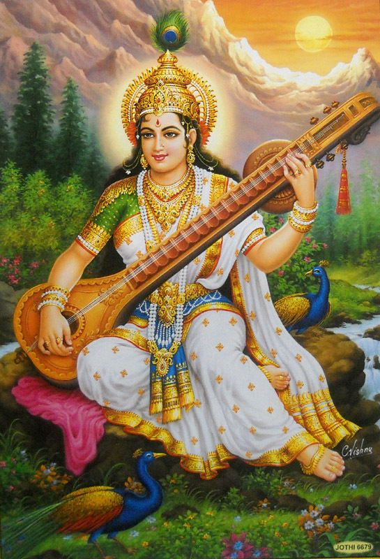 Godddess of Learning Mother Saraswati Large Hindu Religious Poster ...