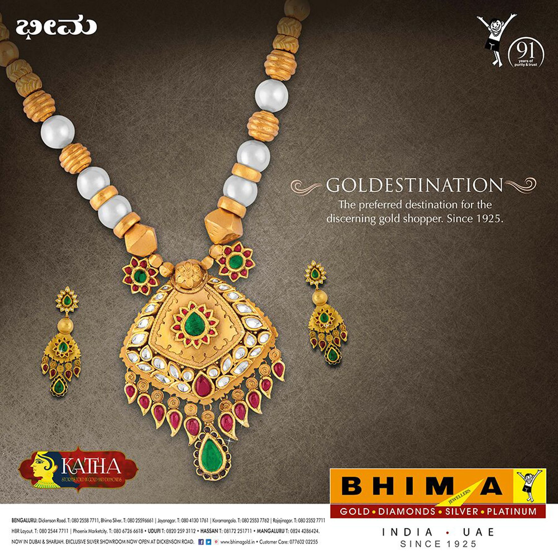 #KathaCollection, by #Bhima! Stories etched in #Gold. A combination of Gold and kundan stones. #BhimaGold #PureGold