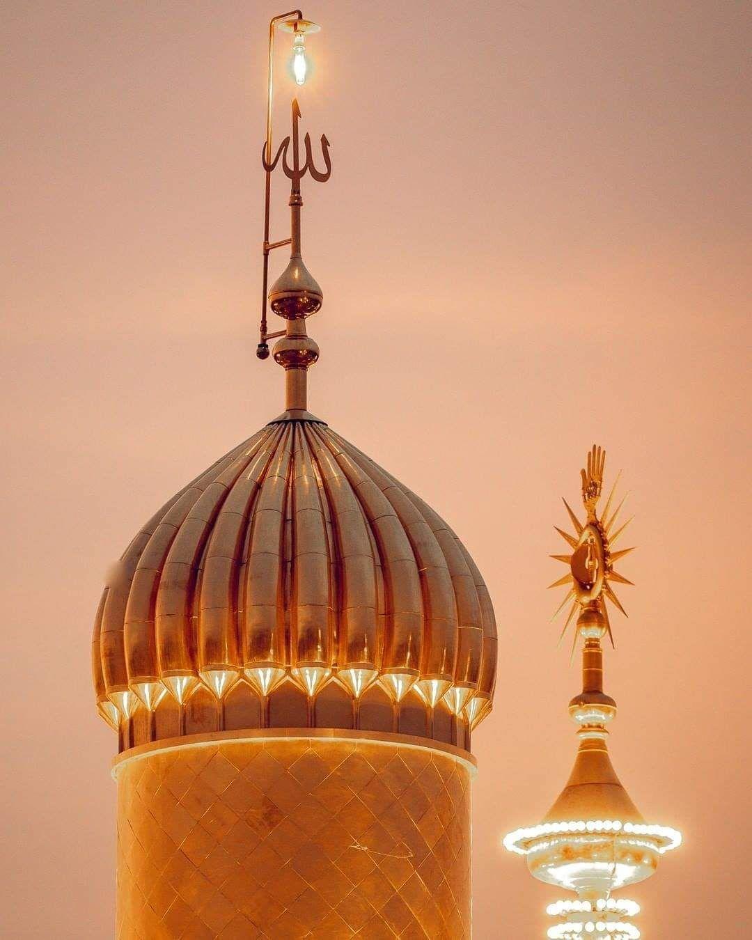 Ahlebait Ahlulbayt Shia Panjatan Shias Yaalimadad In 2020 Islamic Pictures Beautiful Nature Imam Ali