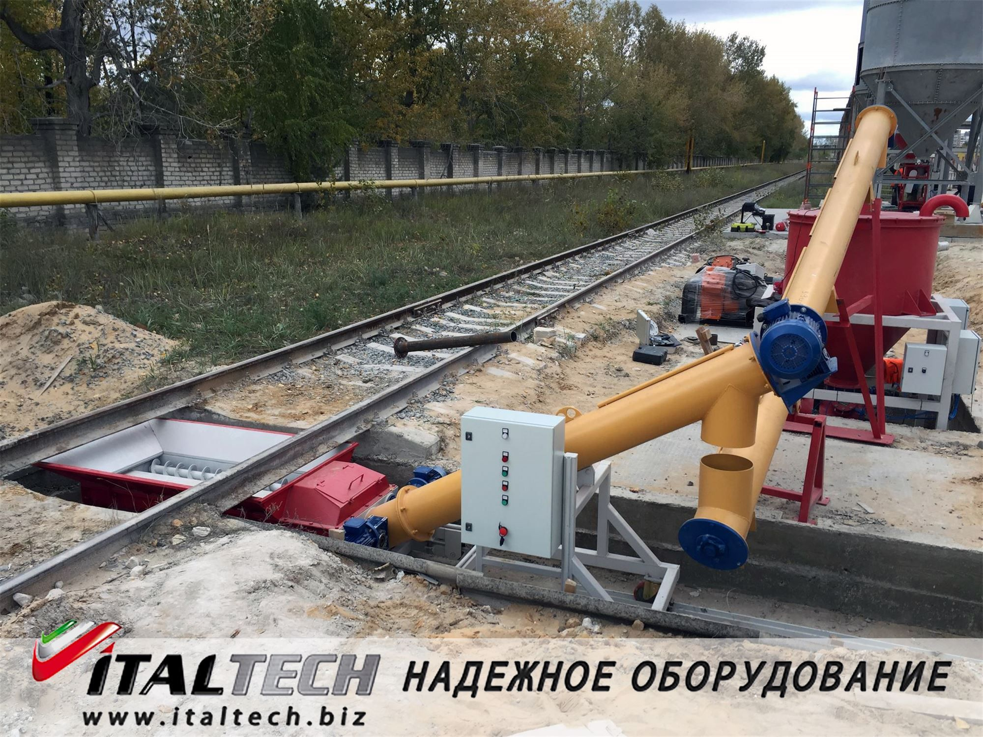 Photo report line of cement handling and packing with