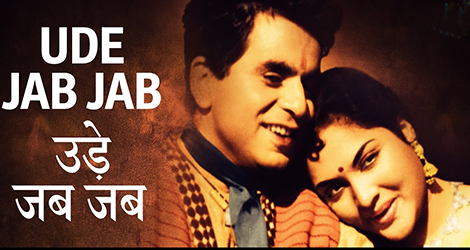 Pin By Muizza Nadir On Hindi Old Songs Hindi Old Songs Song Hindi Hit Songs