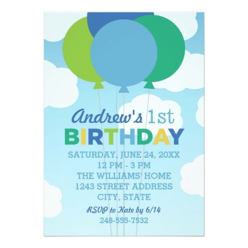 Boys 1st birthday party birthday party invitation blue green boys 1st birthday party birthday party invitation blue green balloons filmwisefo Image collections