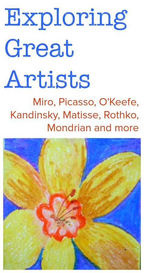 Photo of Exploring Great Artists :: complete art lesson plans
