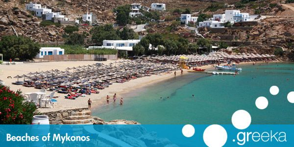 Guide to the 25 best Mykonos beaches. We propose a description for every beach but also photos, maps, reviews, sightseeing and more information.
