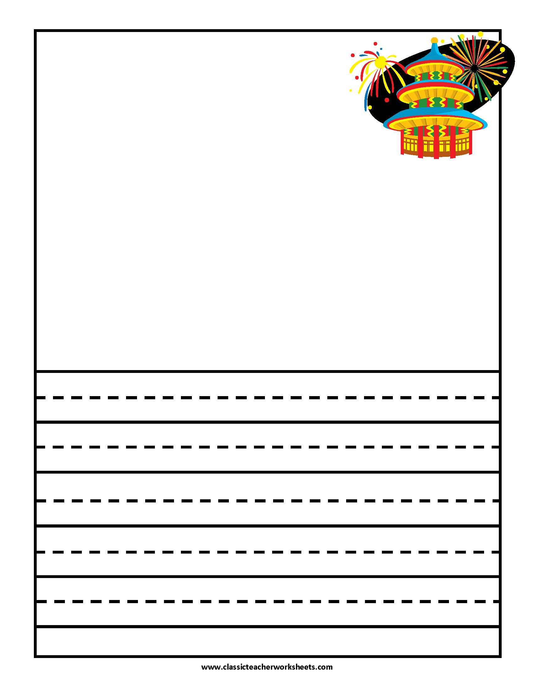 writing paper chinese new year check out our website classicteacherworksheetscom for our collection of worksheets bookmarks lesson plan templates