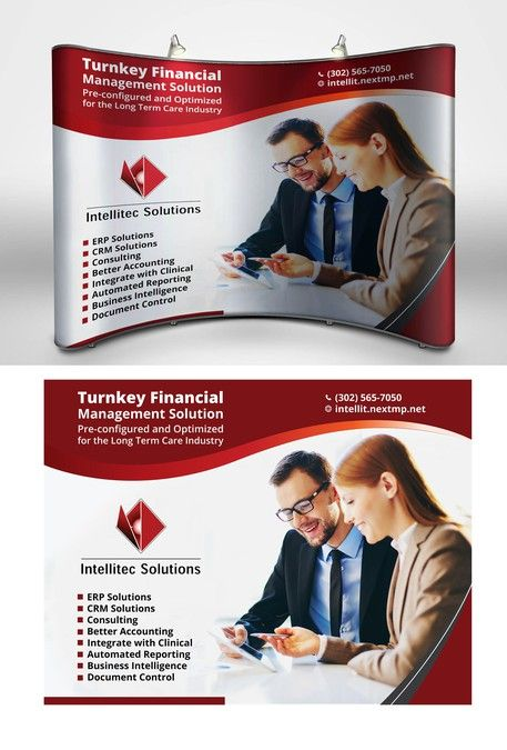 Create a Tradeshow Booth Backdrop for Accounting Software company - software brochure