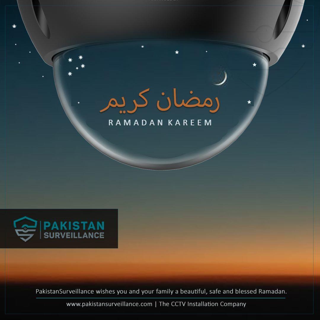 Ramadan Mubarak In 2020 Ramadan Surveillance Ramadan Kareem