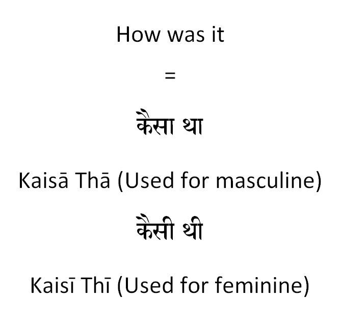 how was it meaning in hindi english to hindi pinterest