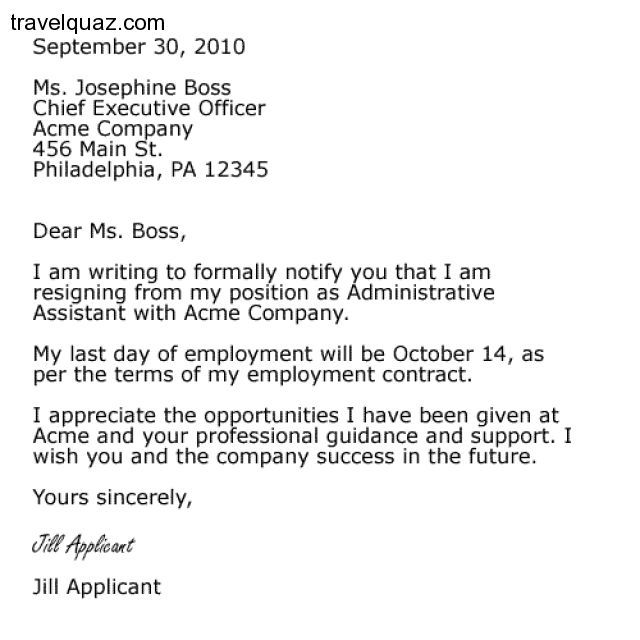 Sample Recreation Therapist Cover Letter Plar Biz Sample