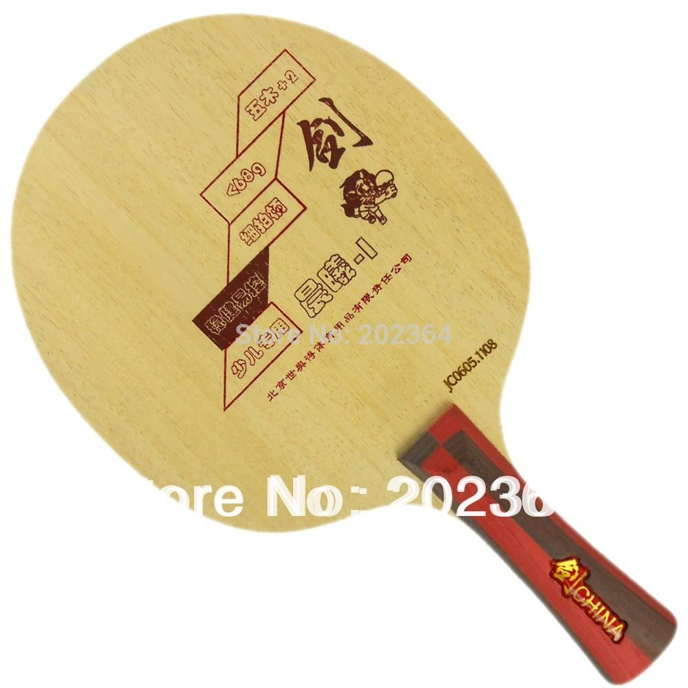 Sword Morning 1 Loop Attack Training For Children Table Tennis Blade For Pingpong Racket Table Tennis Table Tennis Racket Ping Pong