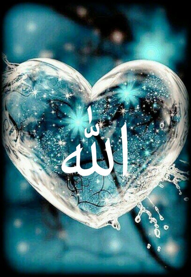 Pin By على على على الطنطاوى On Allah Allah Wallpaper Quran Wallpaper Islamic Wallpaper
