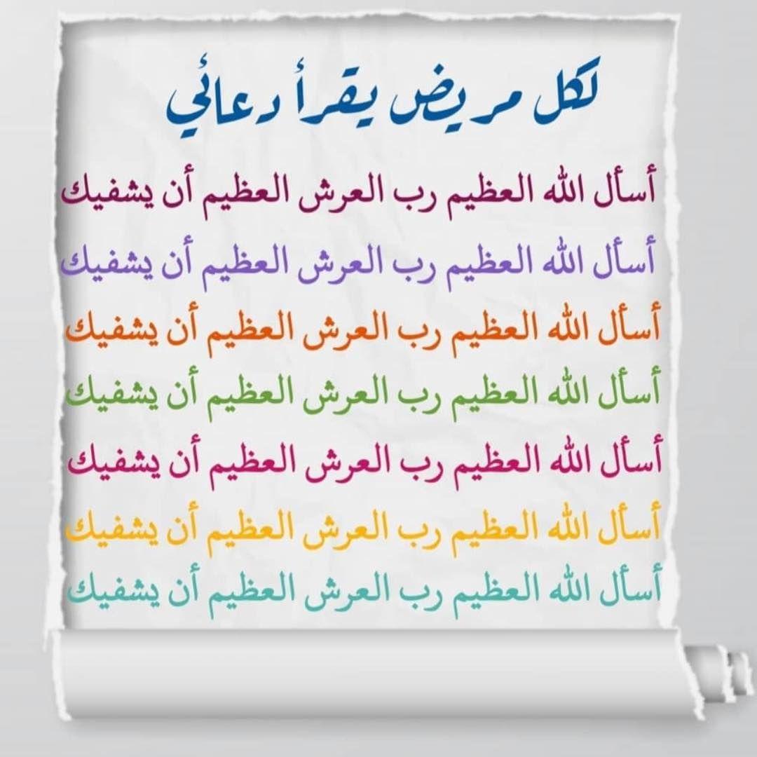 D3yaaaa Sur Instagram Instagram Bed Pillows