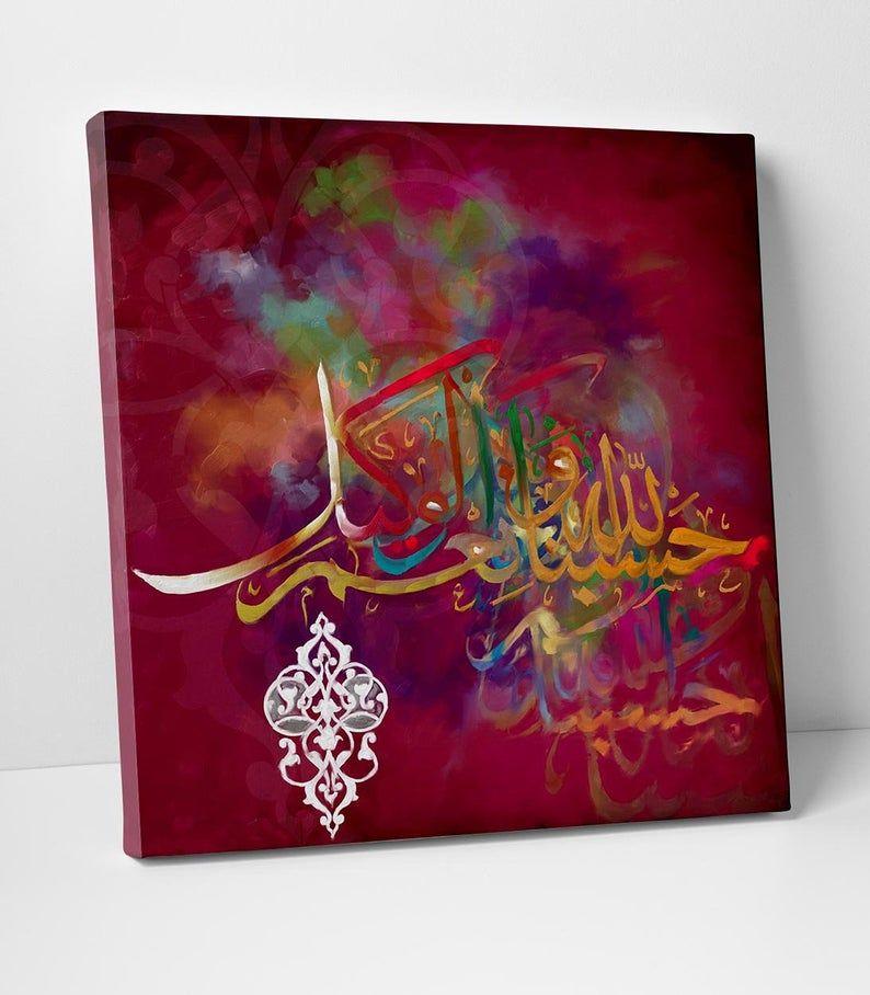 Hasbunallahu Wa Ni Mal Wakil Calligraphy Oil Painting Etsy In 2020 Islamic Calligraphy Painting Calligraphy Painting Islamic Art Calligraphy