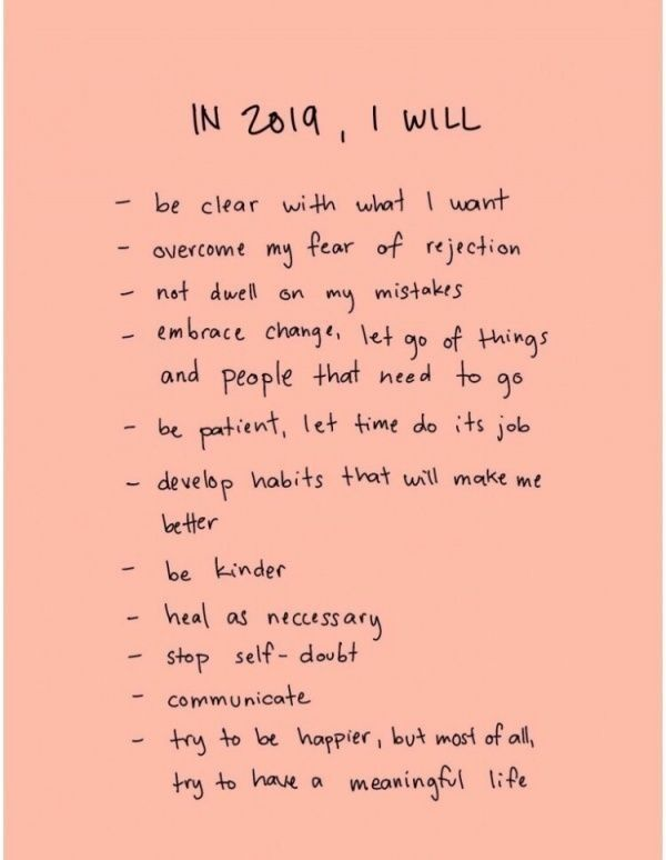 Inspirational And Motivational Quotes THIS IS YOUR YEAR! Inspirational And Motivational Quotes
