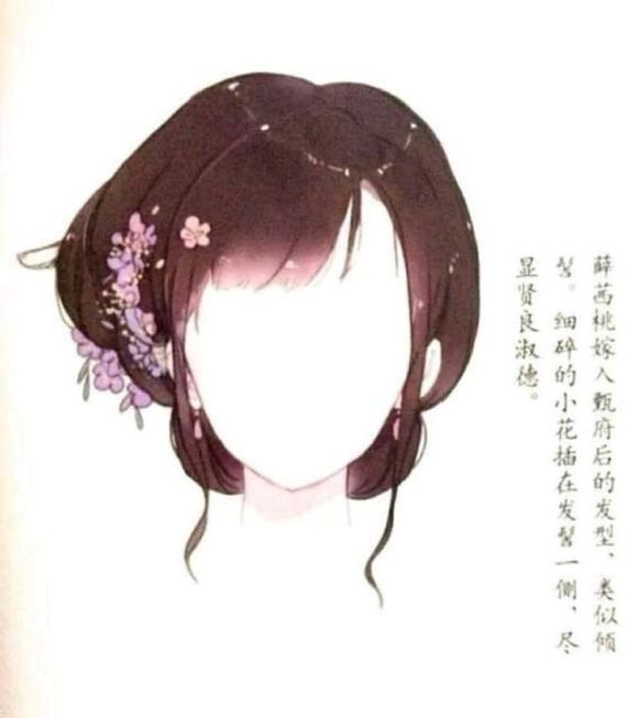 Oh X Deoh Drawing HairHair DrawingsChinese