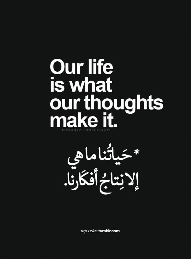Islamic Reminders And Posters Words Quotes Islamic Inspirational Quotes Life Quotes