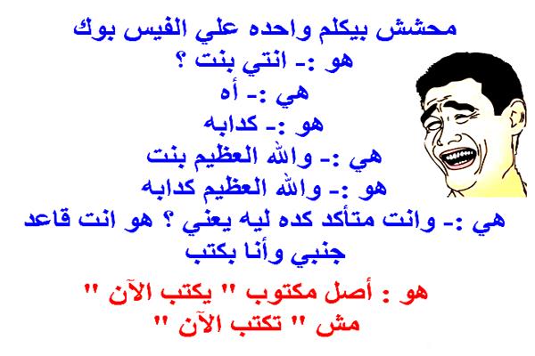 غرائب وعجائب Funny Jokes Funny Moments Jokes