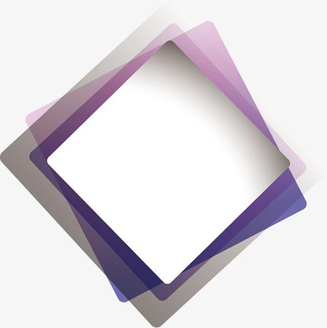 Purple Gradient Rectangular Box, Vector Png, Rectangular