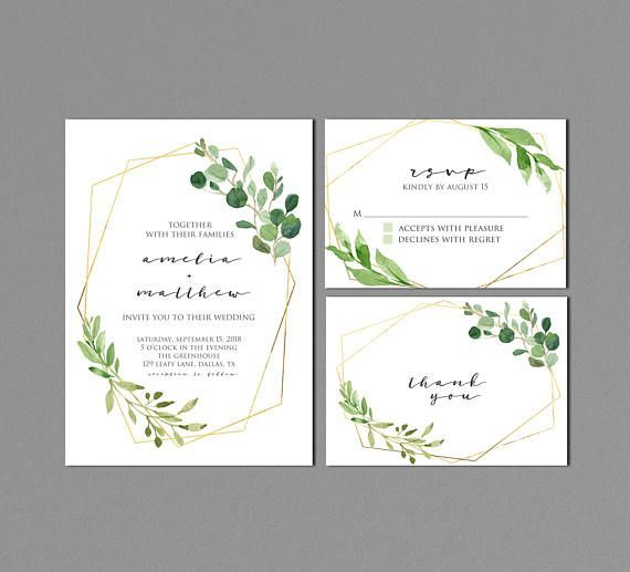 Greenery Wedding Invitation Printable Minimalist Wedding Invitation Geometric Wedding Invitation Greenery and Gold Modern Wedding Invites