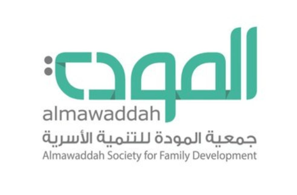 جمعية المودة للتنمية الأسرية تعلن عن وظائف أخصائي اجتماعي صحيفة وظائف الإلكترونية Tech Company Logos Development Math