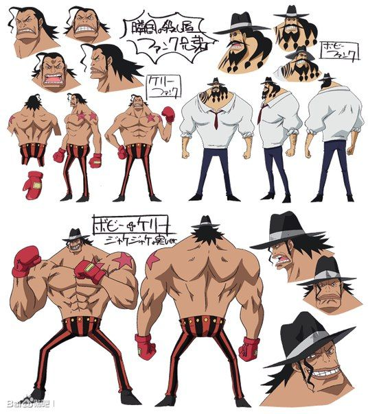 Dressrosa Funk Brothers Kelly And Bobby Funk Color Model Sheets