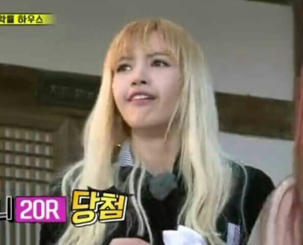 When I See Something Cringe Worthy Blackpink Lisa Blackpink