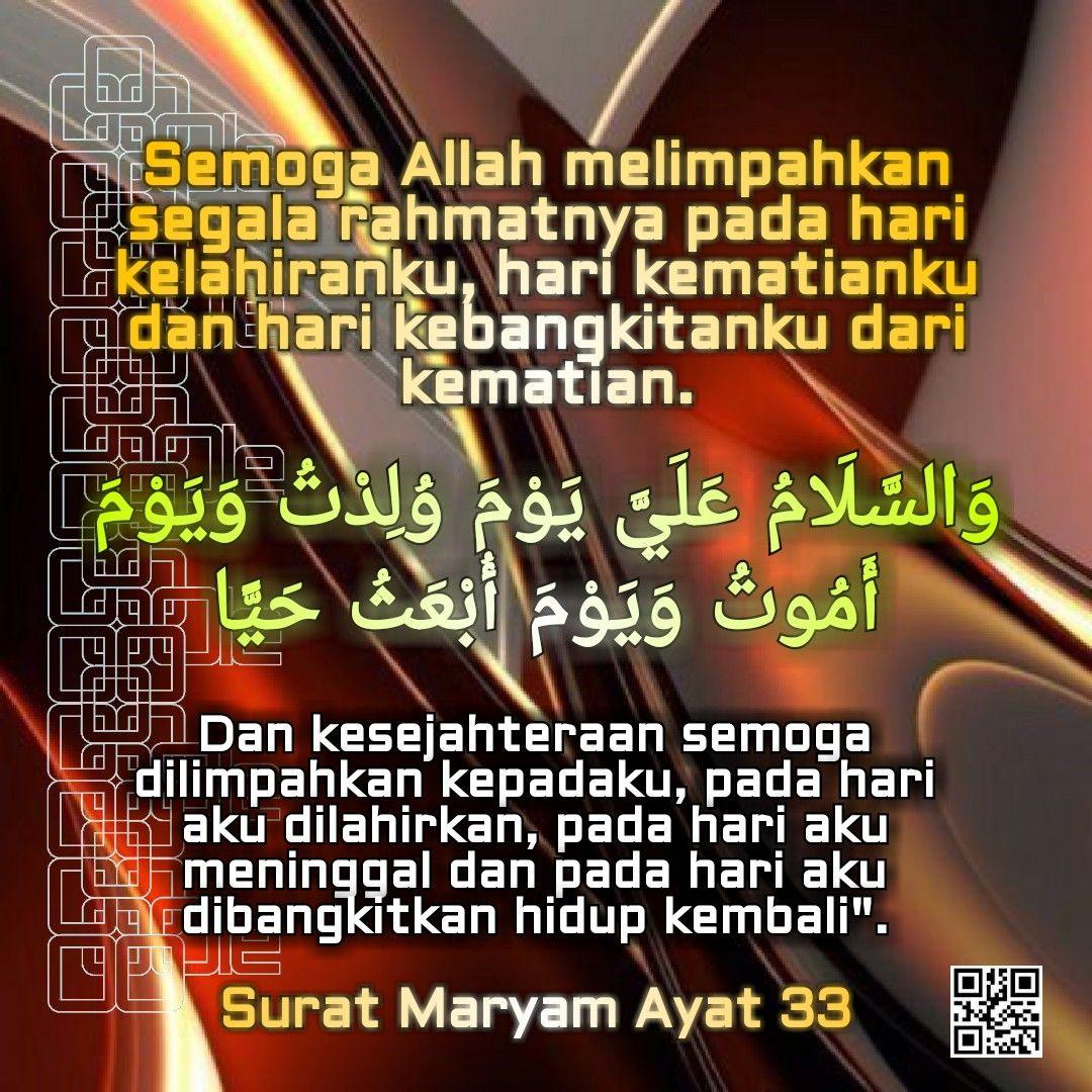 Surat Maryam Ayat 33 Allah