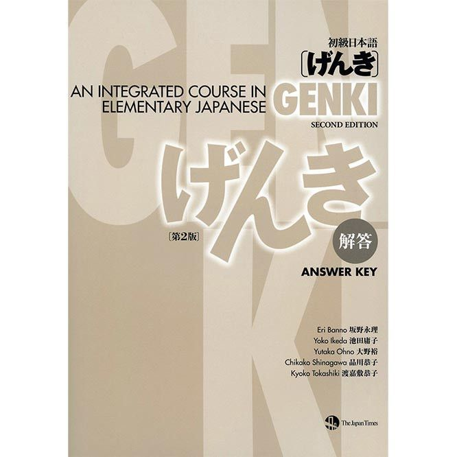 Genki 1 2 An Integrated Course In Elementary Japanese
