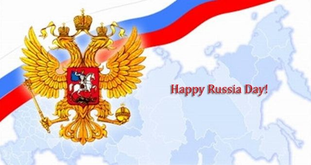 Attractive Happy Russia Day 2014 SMS, Sayings, Quotes, Text Messages, Status, Facts  For Facebook, WhatsApp Messages