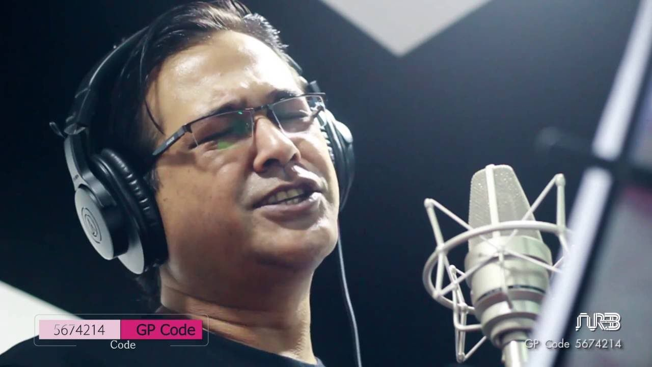 Pin by Mynul Sumon on natok | Songs, Real video, News songs