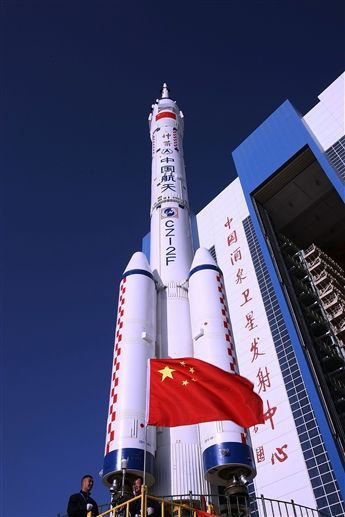 China Tests DF-41 Missile Using U.S. Technology ~ GIVEN COMPLIMENTS OF THE BILL CLINTON REGIME