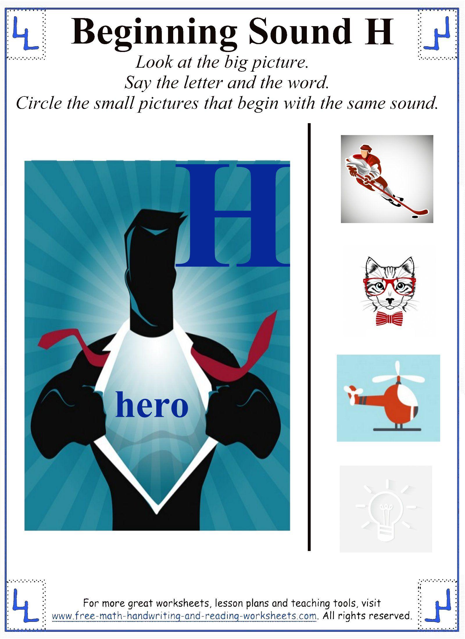 H Letter Worksheet 2 | Consonant Letters | Pinterest | Letter ...
